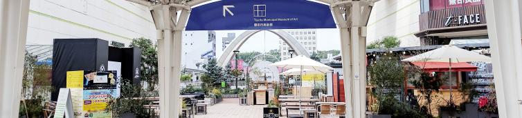豊田市中心市街地活性化基本計画